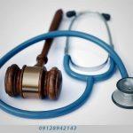 متخصص پزشکی قانونی بیمارستان تندیس